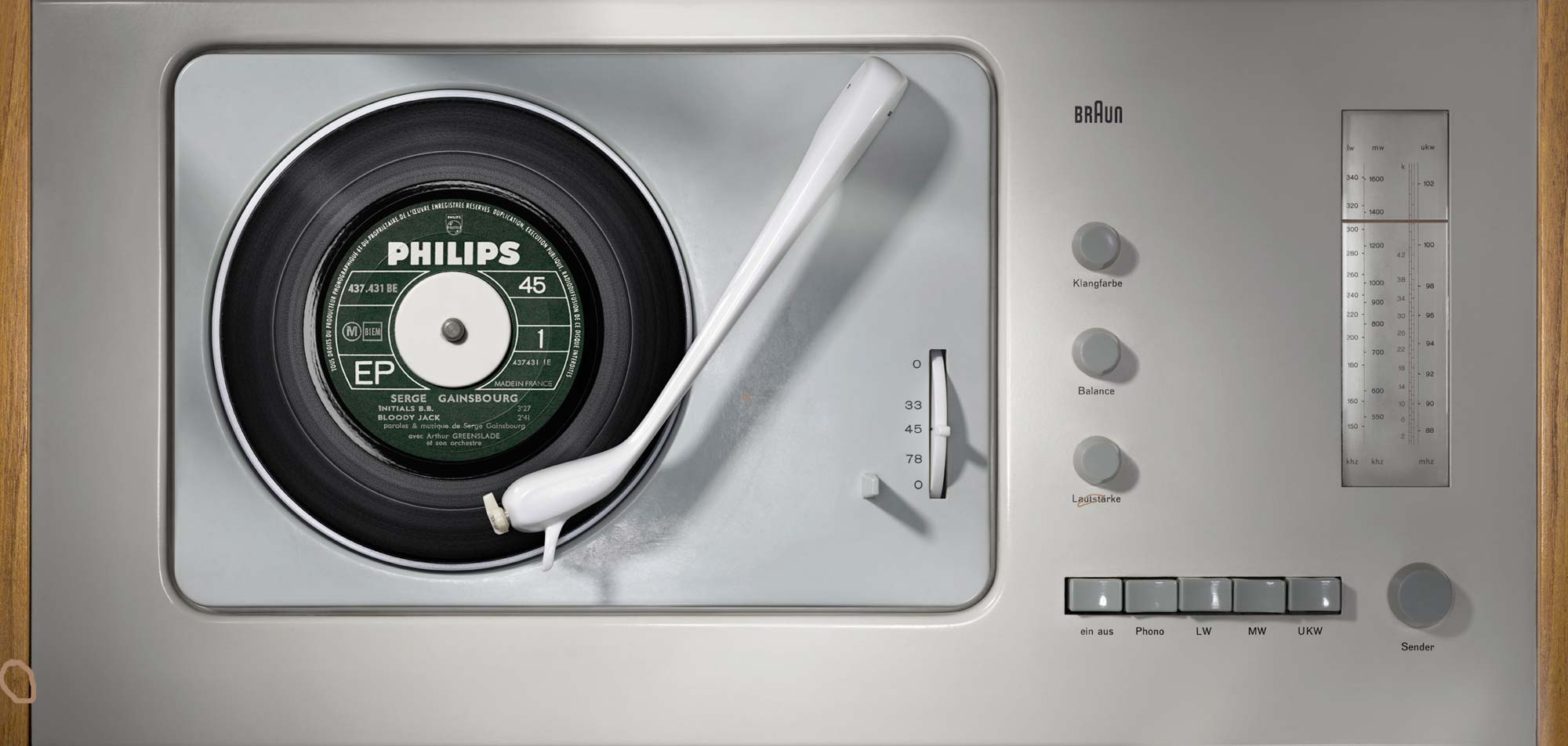 Винил Philips EP Serge Gainsbourg