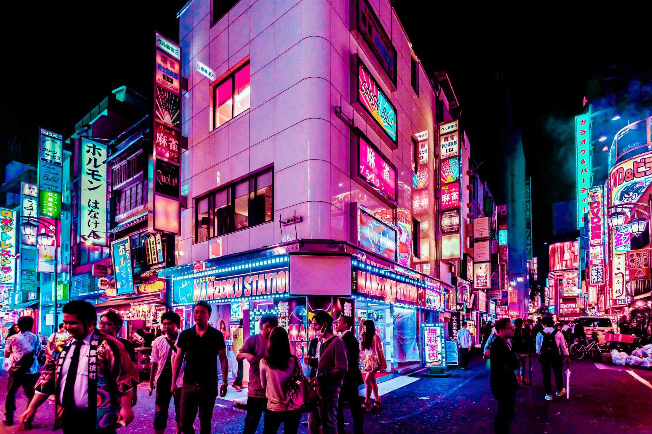 Неоновый Токио