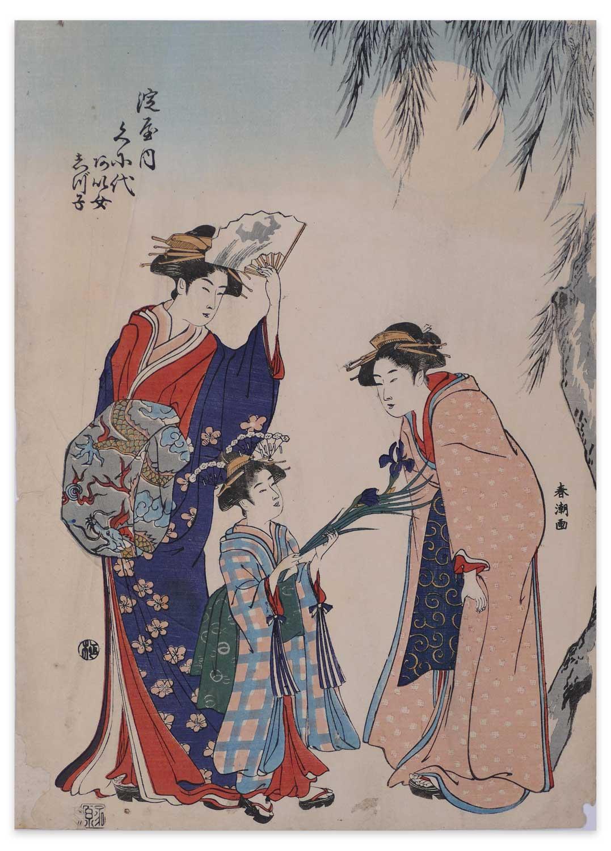 Lithograph - Katsukawa Shunsho